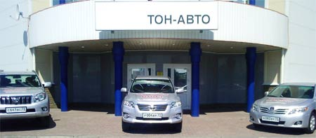 "Toyota RAV4 New 2010 (ООО ""ТОН-АВТО"")"