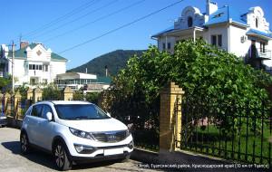 На отдых в Краснодарский край - 2 часть