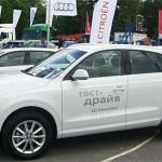 Audi Q3 для тестовой поездки