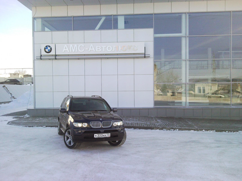 """BMW - автосалон """"АМС-Автолюкс"""""""
