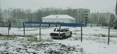 """Брошенная """"копейка"""""""