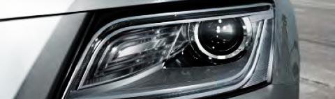 Тест драйв Audi Q5 (рейсталинг 2013)