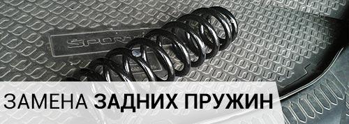 Усиленные пружины Фобос для Kia Sportage