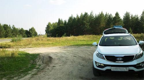 Где-то между Новоспасским и Кузоватово, остановились для отдыха