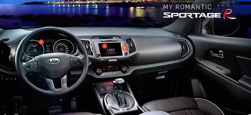 Kia Sportage 2014 - рестайлинг
