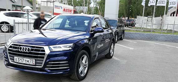 Новый Audi Q5 – презентация в Ульяновске