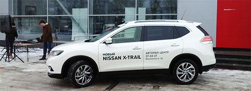 Новый Nissan X-Trail в последний день зимы