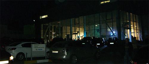 Открытие нового автосалона Mazda