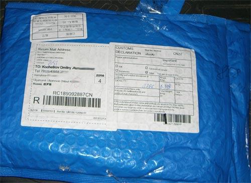 Вот, так была упакована посылочка, просто без коробки