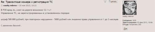 Ответ на мой вопрос на форуме vtravin.ru