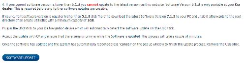 Проверка версии программного обеспечения