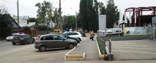 Парковка у Audi Центр Ульяновск