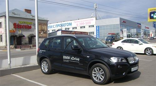 Тест драйв BMW X3