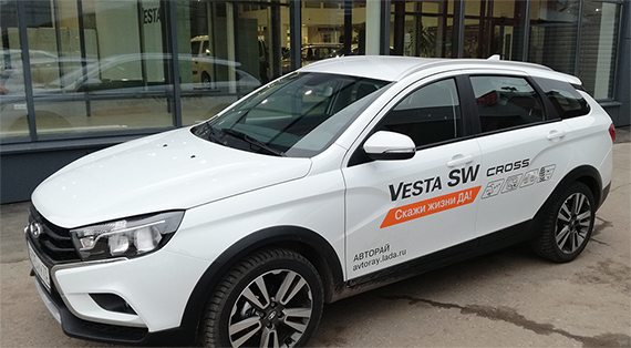 Тест драйв Lada Vesta SW Cross