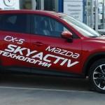 Тест драйв Mazda CX-5