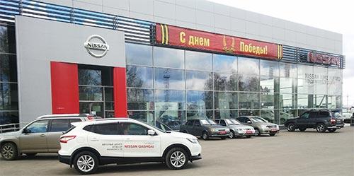 Тест драйв Nissan Qashqai