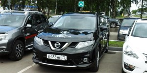 Тест драйв Nissan X-Trail