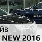 Тест драйв Audi A4 2016