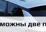 Lada Vesta – возможны две проблемки
