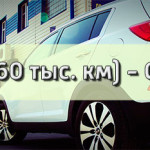 ТО-4 60 000 км - пройдено