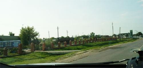 Трасса М5 - поездка  в  Пензенскую область