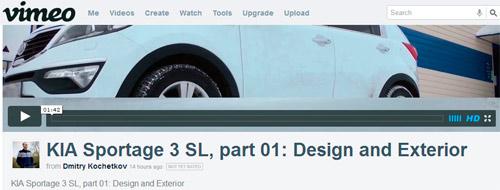 Киа Спортейдж 3 SL - Покатушки (видео)