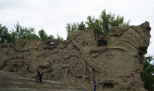 Мамаев Курган, город-герой Волгоград