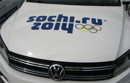 Презентация Volkswagen Sochi Edition 2014