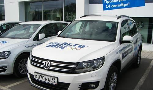 Volkswagen Tiguan Sochi Edition 2014