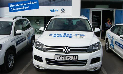 Volkswagen Touareg Sochi Edition 2014