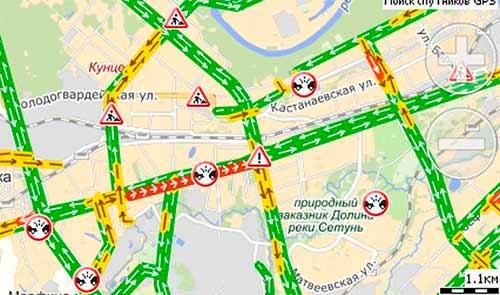 Приложение Яндекс карты - проложить маршрут
