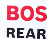 Задняя щётка стеклоочистителя Bosch